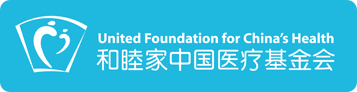 United Foundation for China's Health
